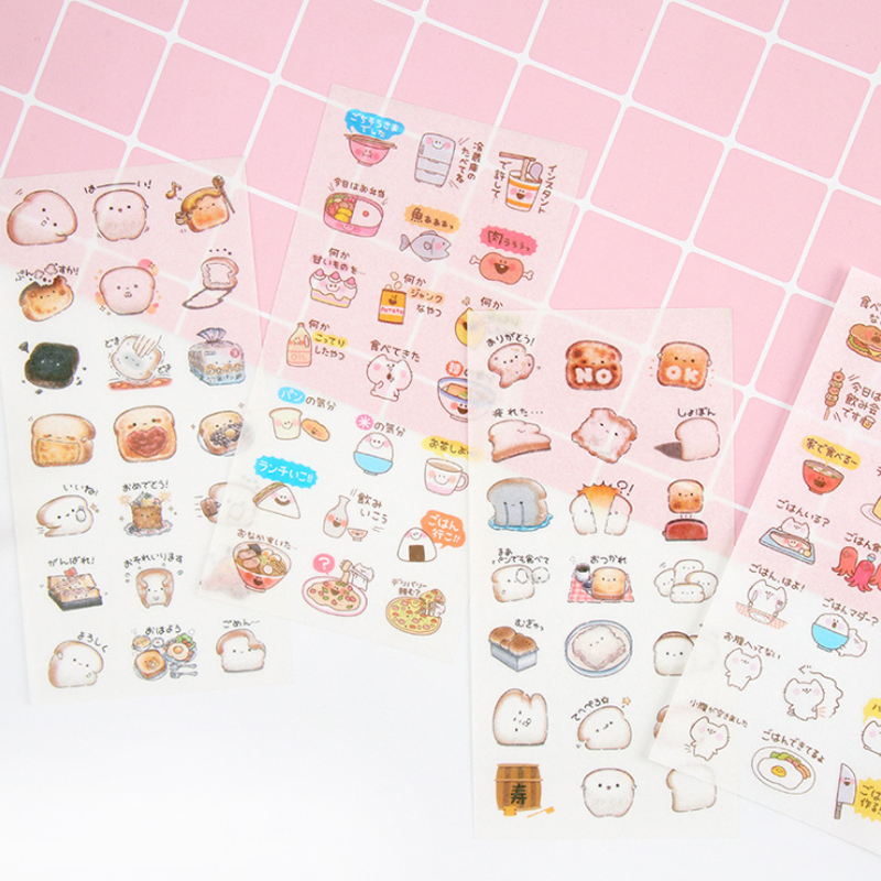 6pcs/lot Kawaii Delicious Small Food Stickers Planner Scrapbooking Stationery Japanese Diary Stickers