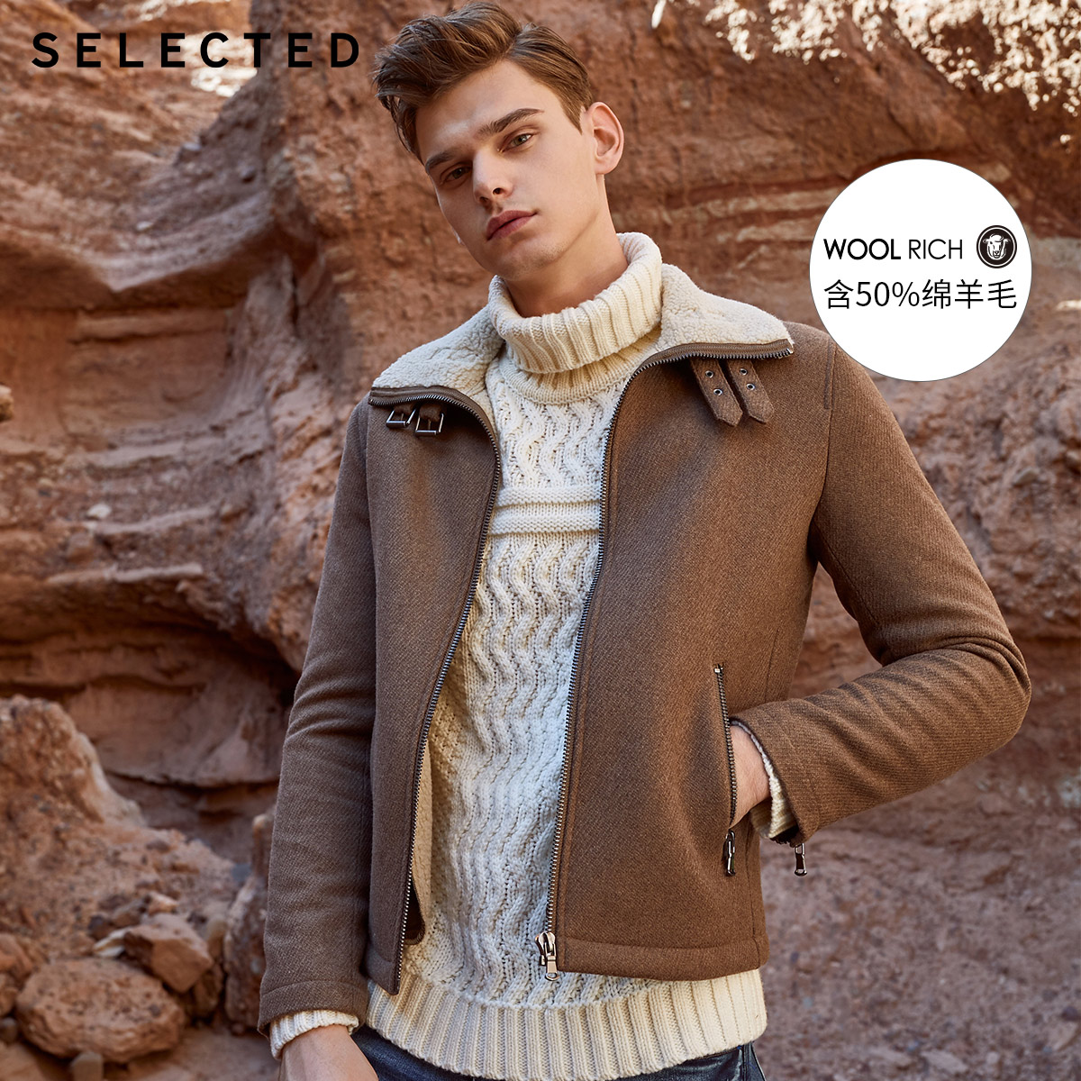 SELECTED Men's Stand-up Collar Wool Jacket Autumn & Winter Zipped Woolen Coat S|419427548