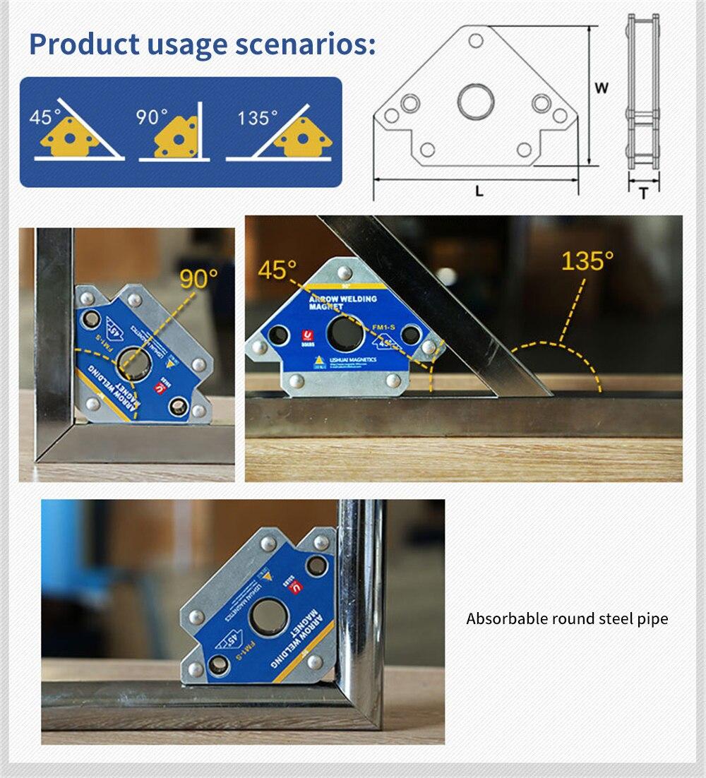 Tools : 4PCS 110LBS Magnetic Welding Holder Corner Positioner Soldering Locator for Welding Angles Magnetic Welding Magnet Holder FM1-M