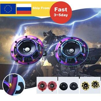 Автомобильный гудок 12 в 140 дБ, супергромкий Универсальный гудок для решетки радиатора, новая цветовая схема, модификация автомобиля, мотоци...
