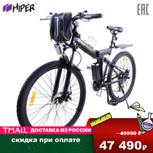 Electric Bicycle Hiper HE-B52 sport electric bikes cycling cycle bike bicycle for adults wheel Engine B52