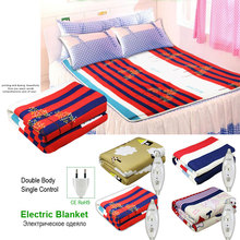 Electric Blanket 220v Thicker Heater Double Body Warmer Heated Thermostat Heating