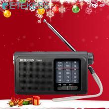 Retekess TR605 راديو محمول FM/MW/SW مصباح وامض للطوارئ مع بطارية قابلة للشحن بصوت عال المتكلم لكبار السن