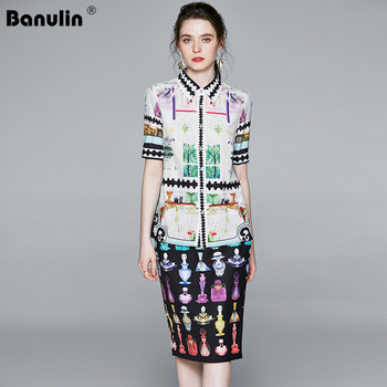 Banulin Fashion Runway Summer Vintage Set Suit Womens Short Sleeve Shirt and Printed Bodycon Skirt Two Pieces
