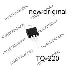 Новый и оригинальный BTA208-600E-220 600V 8A