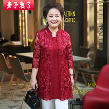 Lace With Jacket Mother Of The Bride dress suits Plus Size Bride Mother Dresses Wedding Women Formal Gown ina ng bride dresses(China)