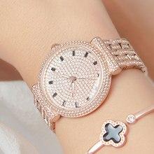 2020 New Full diamond rose gold steel bracelet watch woman dress Quartz watches ladies top brand luxury Female clock waterproof цена 2017