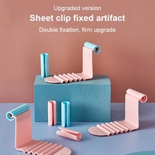6 Pcs Household Needleless Invisible Bed Sheet Clip Anti-running Anti-skid Fixator Sleep Accessories Sheet Fixing Clips