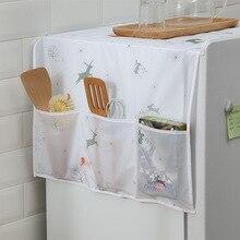 130*54 см стиральная машина пылезащитный чехол для холодильника водонепроницаемый холодильник тряпичный чехол разное Органайзер Бытовые аксессуары