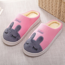 2019 Winter Women House Slippers Cartoon Rabbit Home Slip On Warm Shoes Indoor Bedroom Soft MT011