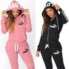 2021 rahat eşofman kadın 2 parça Set kadın kapüşonlu Sweatshirt ve pantolon spor takım elbise fermuar Hoodies giysileri Ropa De Mujer