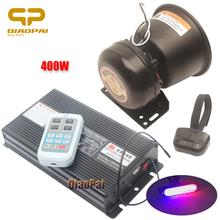 Wirenless Connect Car Police Siren Horn Speaker Alarm 400W Electric Vehicle AUTO Tone Megaphone MIC System Train Boat