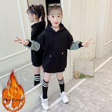 Для детей; Повседневная одежда для детей 2021 Новый осень зима
