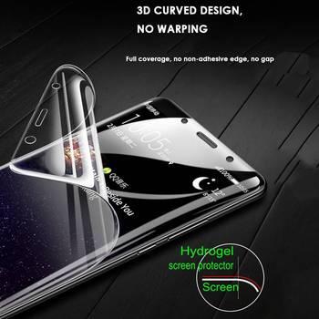 Перейти на Алиэкспресс и купить Мягкая Гидрогелевая пленка из ТПУ для VIVO V17 Pro IQOO 5G V11 X21 X23 Y17 Y3 Z5 X27 Nex 3 полная защитная пленка для экрана (не стекло)