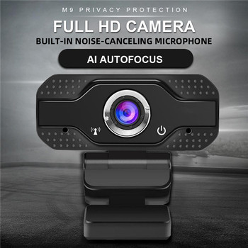 tim spannaus creating video for teachers and trainers producing professional video with amateur equipment HD 1080P Webcam PC Black WebCamera Camera with Plug and Play Video Calling For Live Broadcast Video Conference Work With Mic