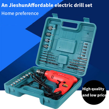 Anjieshun 950W 30 pieces / set 13mm impact drill multi-function electric drill dual-use electric drill set household power tool impact drill dual use gasoline power hammer