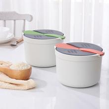 Pojemnik na jedzenie ryżowar do kuchenki mikrofalowej wielofunkcyjny ryżowar dwuwarstwowy garnek parowy do domu restauracja pudełko na Lunch 2L tanie tanio CN (pochodzenie) Ekologiczne Na stanie CE UE Microwave Rice Cooker
