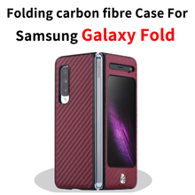 Samsung Galaxy Fold case W20 W2020 carbon fibre material Case galaxy fold case  popsocket for mobile phones PU case недорого