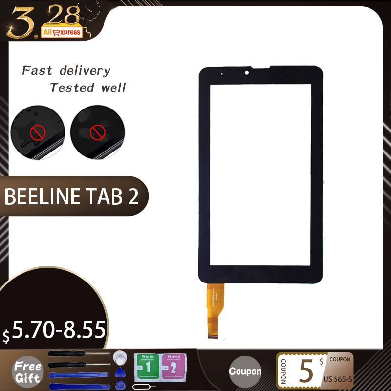 New For 7' Inch BEELINE TAB 2 Tablet Capacitive Touch Screen Panel Digitizer Sensor Replacement Phablet Multitouch Free Shipping