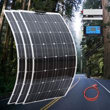 Фотогальванический набор 300 Вт комплект солнечных панелей система