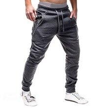 Puimentiua 2019 Autumn  New Fashion Hip Pop Men Sweatpants Slacks Casual Elastic Joggings Sport Solid Baggy Pockets Trousers