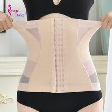 SEXYWG – ceinture de récupération post-partum, accessoire de modelage de la taille, ceinture abdominale, reliure, soutien du dos, taille améliorée