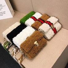Ręcznie pleciona torba moda diy pluszowa tkana torba na ramię domowy prezent kobiety torba torba gorąca sprzedaż ins pakiet materiałów
