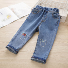 Baby Girl Casual Jeans 2020 New Girls Autumn Winter Denim Pants Kids Jeans Fashion Trousers Teenagers Ripped Jeans 2-7Years