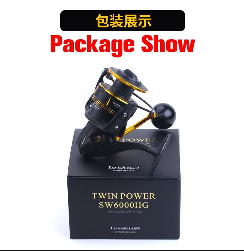 TWINPOWER纺车轮_11