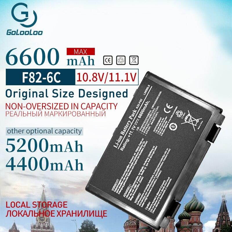 11.1V Laptop Battery For Asus A32 F82 A32-F52 A32-F82 K40 K40in K50 K50in K50ij P81 X5A X5E X70 X8A K50ab K42j K51 K60 K61 K70