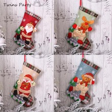 Twins Party Christmas Stocking Santa Claus Candy Gift Bag Xmas Tree Hanging Decor New Year