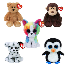 25Cm Ty Children Plush Animal Shape Big Eyes Cute and Cute Color Changing Messenger Bag Birthday Surprise Gift for Girls