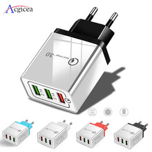 Universal 18W USB Charger Quick charge 3.0 5V 3A Charge For iphone 7 8 EU US Plug Mobile Phone Fast charger charging for Samsung 3 usb quick charge 3 0 5v 3a eu us for iphone 7 8 eu us plug mobile phone fast charger charging for samsug s8 s9 xiaomi note 7
