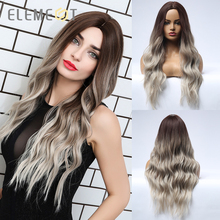 Element Synthetic Dark Root Light Brown Ombre Grey Long Wavy Hair Wigs Center