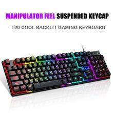 Проводная игровая клавиатура с манипулятором подсветкой usb104
