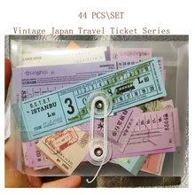 Набор винтажных японских билетов для путешествий 44 шт
