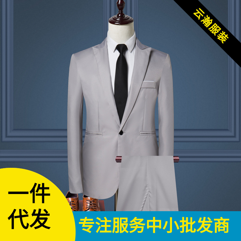 Hot Selling Men Fashion Business Casual Suit Groom Best Man Suit Jacket