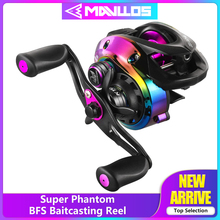 Phantom High Ration 7.3:1 BFS Baitcasting Reel Left Right Hand Short Axle Metal Spool Low Profile Bait Casting Fishing Reel
