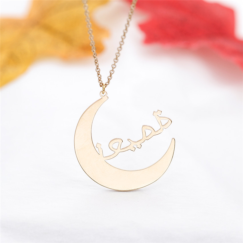 Custom Arabic Name Necklace For Women Personalized Jewelry Stainless Steel Chain Nameplate Moon Collares Graduation Gift Bff in Pendant Necklaces from Jewelry Accessories