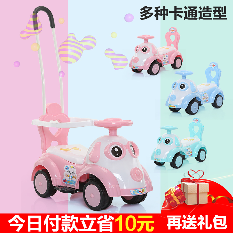 Baby Car Toy For Children Can Take Boy Roller 1-3 Years Old Guardrail