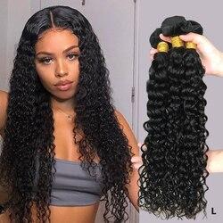32, 40 дюймов, волнистые пучки бразильских 100% человеческих волос, пучок волос для наращивания, 1, 3, 4 пучка, сделан, натуральный цвет, пряди волос...