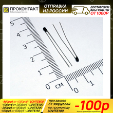 Термистор NTC-MF52 3950 10кОм
