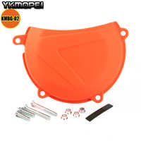 Motorcycle Clutch protection cover for KTM SXF/XCF 450 2013 2014 2015 EXC/XCW 450/500 2012 2013 2014 2015 2016