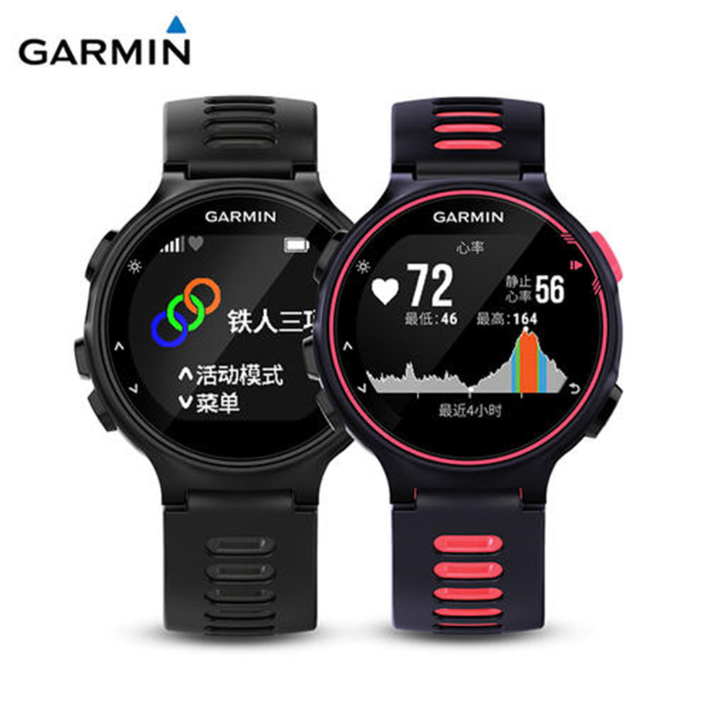 Garmin forerunner 735xt watch Three smart watches for cycling marathon swimming Triathlon image