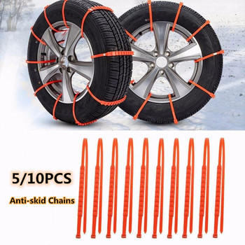 Car Mini Plastic Winter Tyres Wheels Snow Nonskid Chains Car-Styling Anti-Skid Auto Suv Outdoor Tire Chain For Car Accessories image