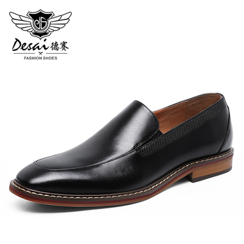 DESAI Men's Loafers Shoes Top Quality Easy Wear Genuine Mens Men Casual Natural Leather Loafers 2020 Brown Black