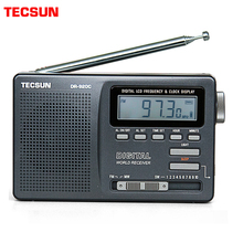 TECSUN DR 920C Black Alarm clock Radio Digital Portable Display FM/MW/SW Multi Band with High sensitivity LCD Audio Campus Radio