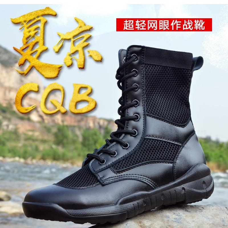 CQB Combat Boots Summer Combat Boots Men And Women Special Forces Ultra-Light Combat Boots Men's Mesh Breathable Outdoor Tactica