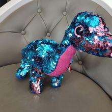 TREMOR-aqua/розовый динозавр Реверсивные блестки 1 шт. 28 см плюшевые игрушки мягкие животные детские игрушки Рождество Валентина