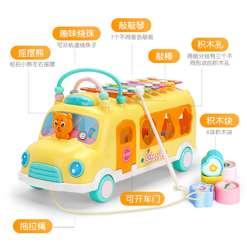 CHILDREN'S Toy Car Knock Piano Bus Multi-functional Building Blocks Bead-stringing Toy Beat Music Educational Hand Knock Music B